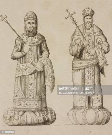 Michael VIII (left) and his son Andronikos II (right)