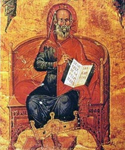 Symeon Seth, Byzantine scientist (1035-1110)