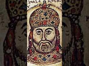 Michael IX Palaiologos, son and co-emperor of Andronikos II (r. 1294-1320)