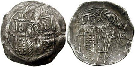 Michael VIII Byzantine coin