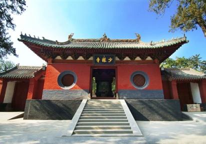 Shaolin Monastery, Henan, China, built in the 5th century