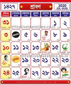 Bengali calendar example