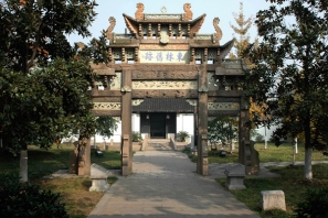 Donglin Academy of Wuxi, founded in 1111
