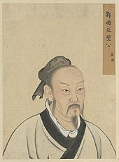 Shen Kuo (1031-1095), Song Chinese scientist