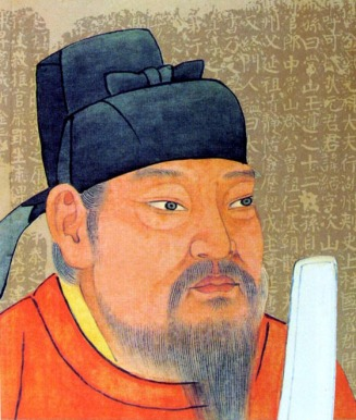 Yan Zhitui (531-591), Chinese scholar referencing toilet paper
