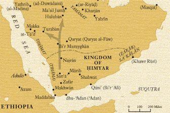 Kingdom of Himyar in Yemen before 525