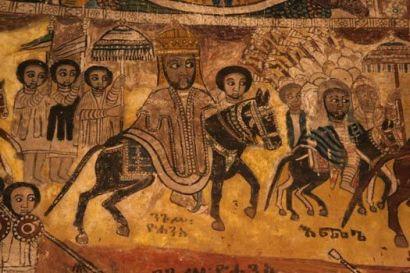 Kingdom of Aksum, Ethiopia 4th century