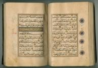 7th century Quran