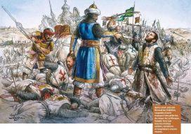 Crusader Kingdom of Jerusalem loses to Saladin at the Battle of Hattin, 1187