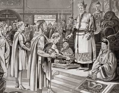 Byzantine ambassadors of Constans II arrive in Emperor Taizong's court in China, 643