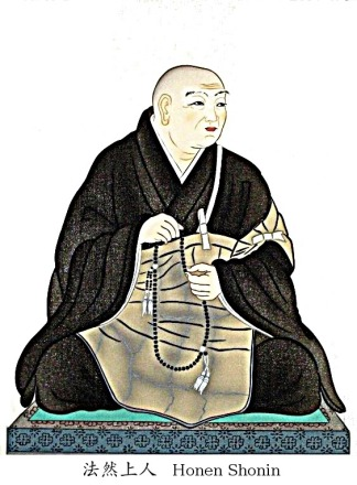 Honen Shonin (1133-1212)