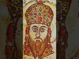 Byzantine emperor Andronikos IV Palaiologos (r. 1376-1379), son of John V