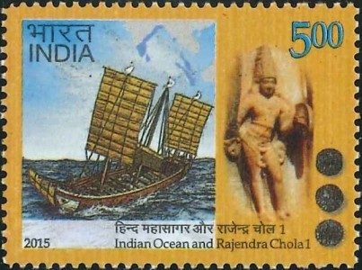Indian stamp depicting a Chola Empire ship