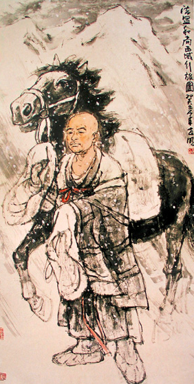 Faxian, Chinese monk and traveler (337-422)