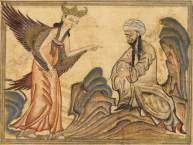 Revelation of Muhammad, 622