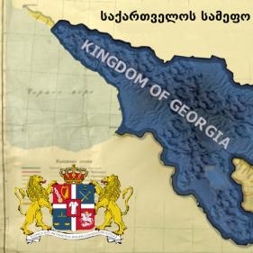 Kingdom of Georgia, formed in 1008