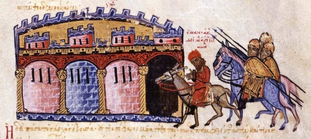 George Maniakes taken back to Constantinople