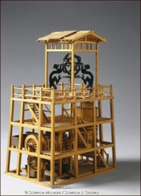 Replica of the Kaifeng astronomical clock tower, completed in 1094
