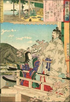 Kofun Era of Japan (4th-6th centuries)