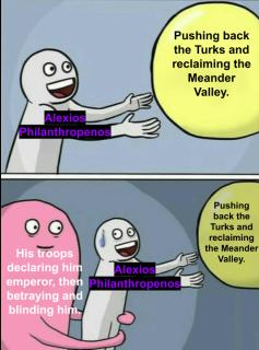 Meme of Alexios Philanthropenos