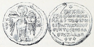 Coin of John Komnenos Doukas, Emperor of Thessaloniki (r. 1237-1242)