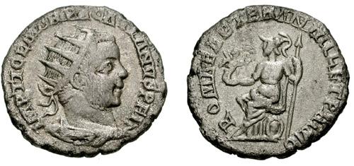 Coin of Pacatianus, Roman usurper in the Danube, 248