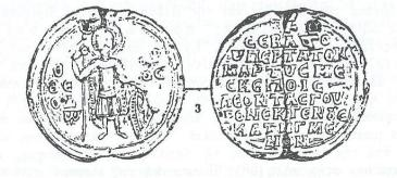 Coin of Leo Sgouros, Byzantine imperial usurper (1201-1208)