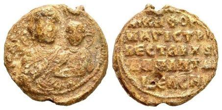 Coin of the usurper Nikephoros Melissenos (r. 1080-1081)