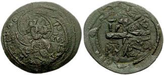 Coin of the usurper Nikephoros Basilakes (1078-1079)