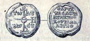 Coin of Emperor Artavasdos