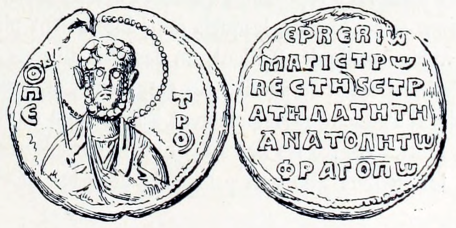 Coin of Herve Frankopoulos, Byzantine usurper in 1057