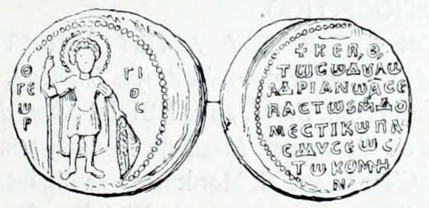 Coin of Adrianos Komnenos, brother of Alexios I
