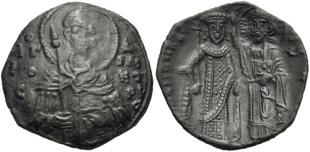Coin of Manuel Komnenos Doukas, Emperor of Thessaloniki (r. 1230-1237)
