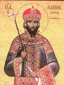 Emperor John III Doukas Vatatzes of Nicaea/ Byzantium (r. 1222-1254)