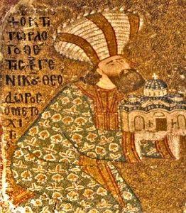 Theodore Metochites, advisor of Andronikos II