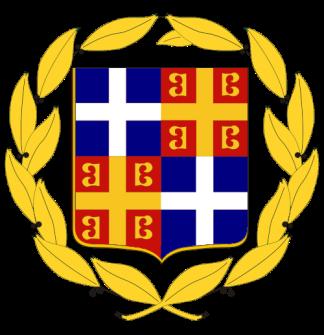 Despotate of the Morea coat of arms