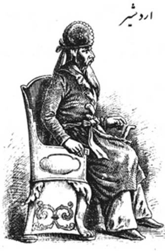 Shah Ardashir I (r. 224-242), founder of the Sassanid Empire