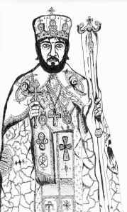 Patriarch Arsenios Autoreianos of Constantinople (1255-1265)