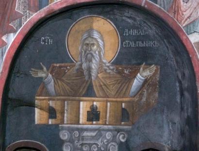 St. Daniel the Stylite fresco