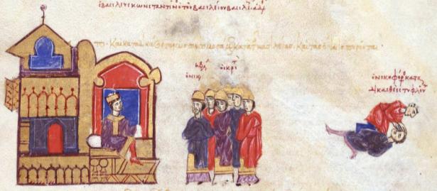 Constantine VIII orders the blinding of Nikephoros Komnenos, 1026