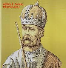 Emperor Alexios V Mourtzouphlos of Byzantium (r. 1204)