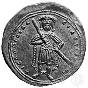 Coin of Isaac I Komnenos