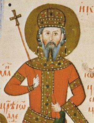 Tsar Ivan Alexander of Bulgaria (r. 1331-1371)