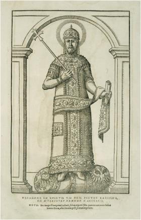 Emperor Theodore II Laskaris Vatatzes of Nicaea (r. 1254-1258)