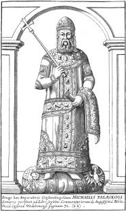 Emperor Michael VIII Palaiologos of Byzantium