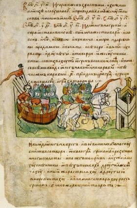 Sample of the Kievan Primary Chronicle