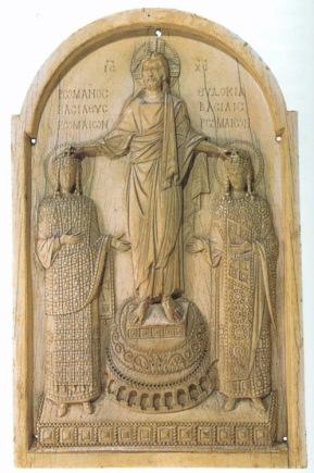 Ivory plaque of Romanos II and Theophano