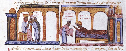 Empress Theophano in the Madrid Skylitzes