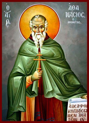 Athanasios of Trebizond, monk and friend of Nikephoros II