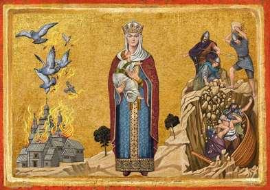 St. Olga of Kiev icon